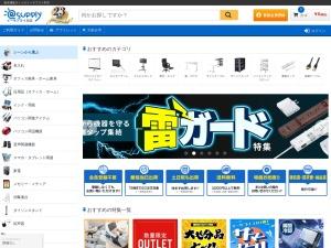 イーサプライ本店 | 日本最大級の日用品サプライ激安通販サイト