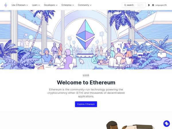 Ethereum Homestead Documentation
