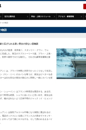 Screenshot of www.eurospace.co.jp