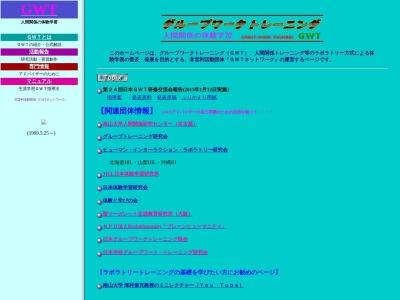 http://www.eva.hi-ho.ne.jp/kumasan/kumasan.htm