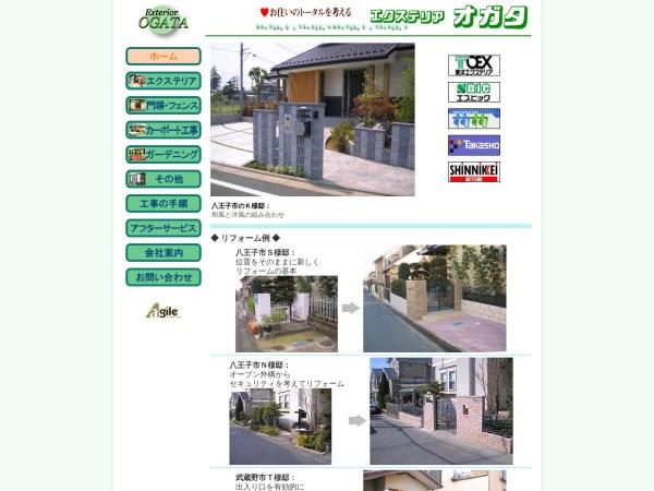Screenshot of www.ex-ogata.com