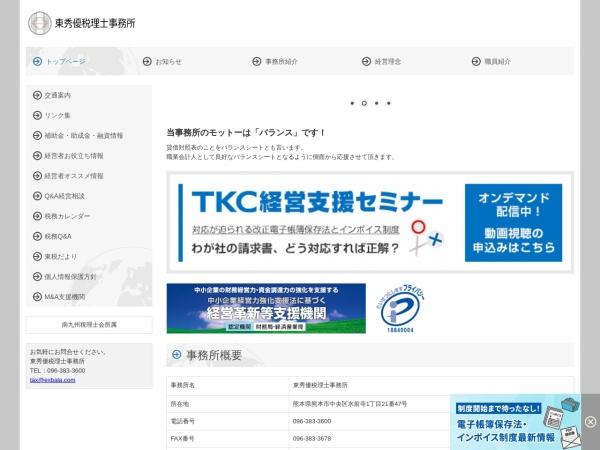 Screenshot of www.exbala.com