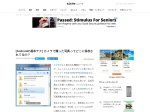 http://www.excite.co.jp/News/android/20121228/Androidsmart_51012.html