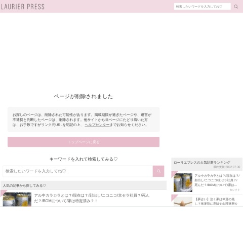 http://www.excite.co.jp/News/laurier/howto/E1418637156010.html