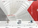 Screenshot of www.exen.co.jp
