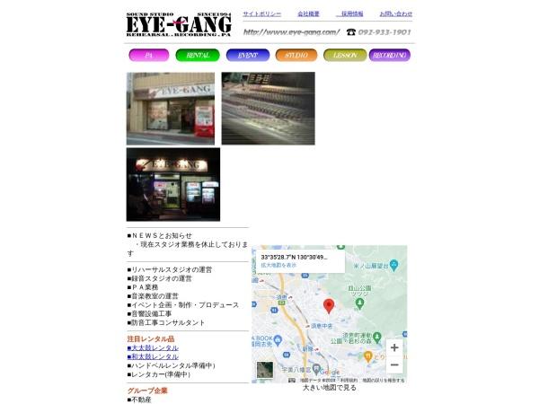 http://www.eye-gang.com/