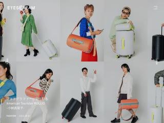 『EYESCREAM.JP』劔樹人ブログ