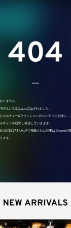 http://www.eyescream.jp/special-all/interview/ema23-calm