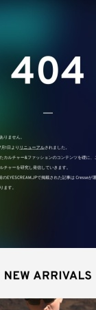 http://www.eyescream.jp/special-all/interview/ema25-chee-shimizu