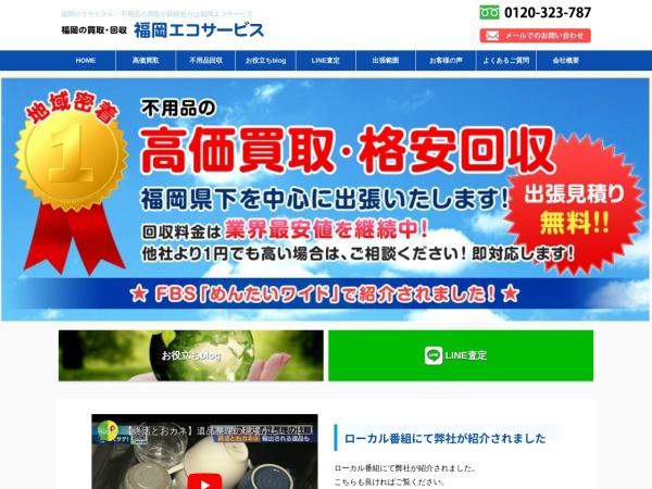 Screenshot of www.f-eco.jp