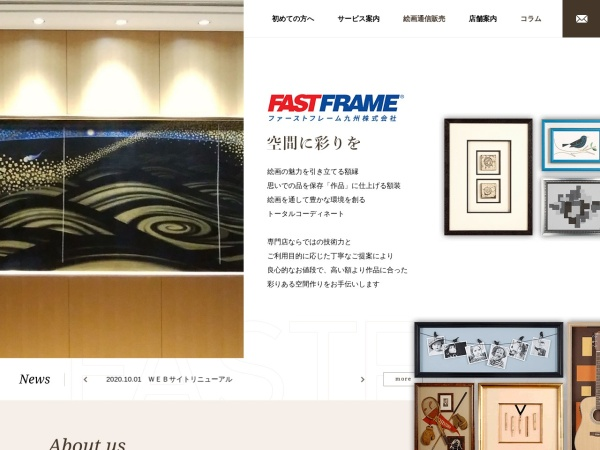Screenshot of www.f-frame-kyushu.com