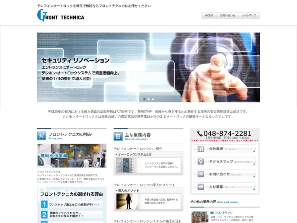 Screenshot of www.f-technica.co.jp