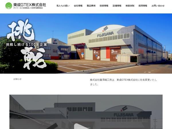 Screenshot of www.f-tetsujin.jp