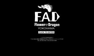 F.A.D横浜