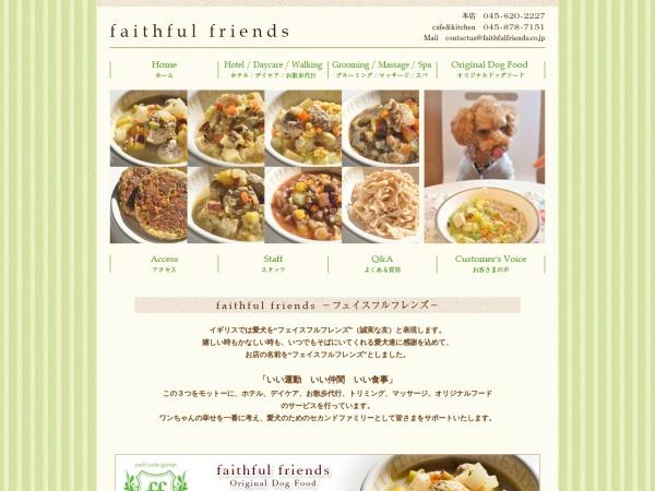 Screenshot of www.faithfulfriends.co.jp