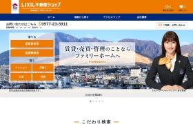 http://www.family-h.jp/