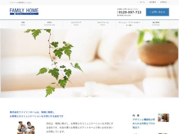 Screenshot of www.family-home.jp