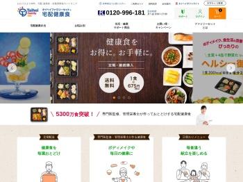 http://www.familyset.jp/