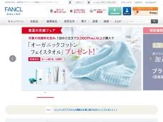 http://www.fancl.co.jp/index.html