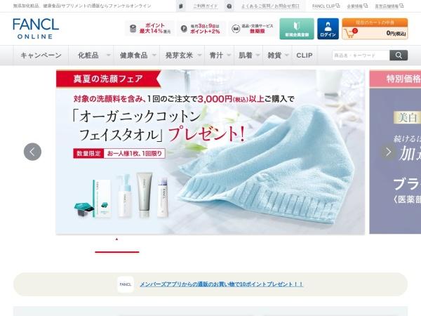 Screenshot of www.fancl.co.jp