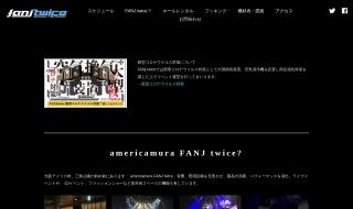 心斎橋FANJ twice