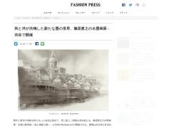 http://www.fashion-press.net/news/14031