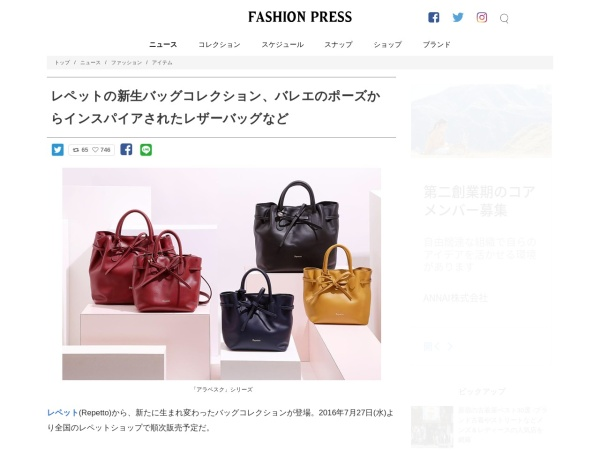 http://www.fashion-press.net/news/25014