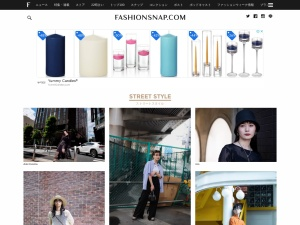 http://www.fashionsnap.com/streetsnap/