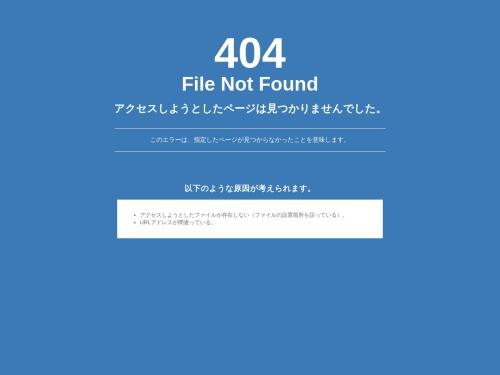 Screenshot of www.favorite-stone.jp