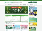 http://www.fc-hikaku.net/