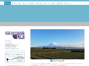 http://www.fcfuji.com/