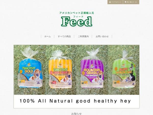 http://www.feed-j.jp/