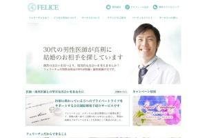http://www.felice.cc/