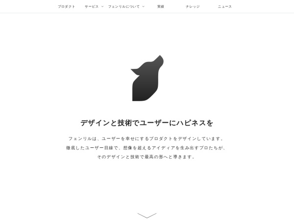 http://www.fenrir-inc.com/jp/
