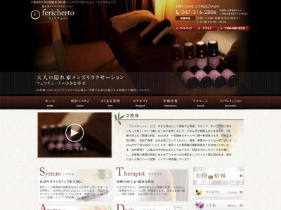 http://www.fericherto.com/