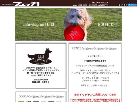 http://www.fetch-cafe.com/