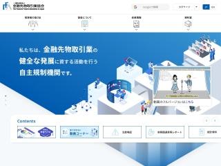 Screenshot of www.ffaj.or.jp