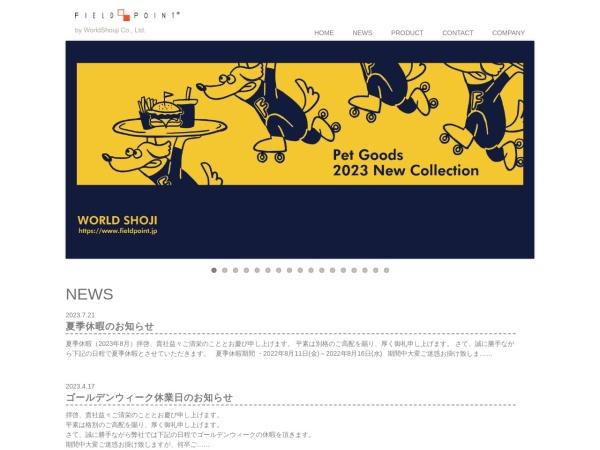 Screenshot of www.fieldpoint.jp