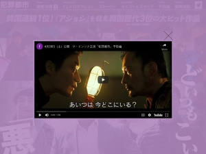 http://www.finefilms.co.jp/outlaws/