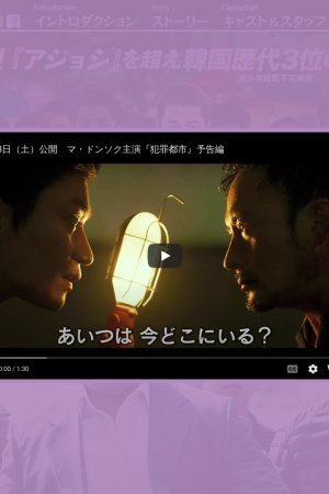Screenshot of www.finefilms.co.jp