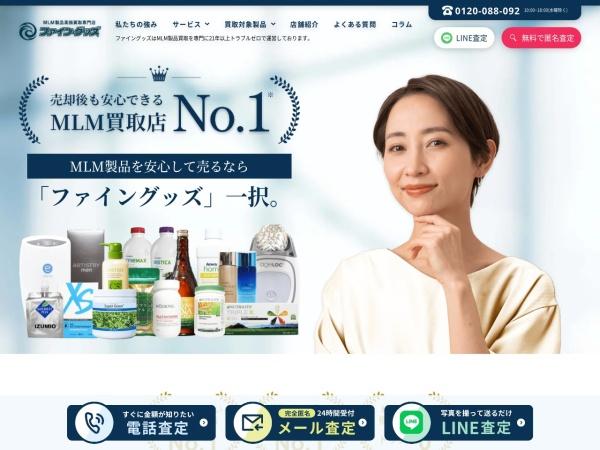 Screenshot of www.finegoods.jp