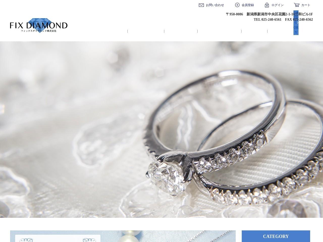 パワーストーン販売、結婚相談所なら|フィックスダイヤモンド