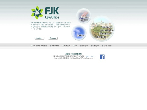 Screenshot of www.fjk-law.com