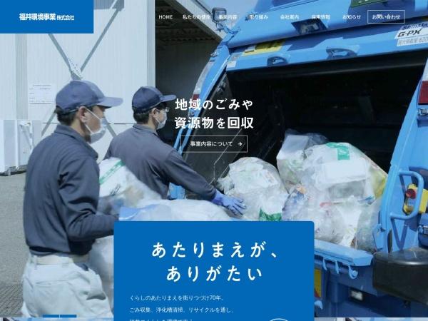 Screenshot of www.fkjc.co.jp