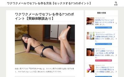 Screenshot of www.flandore.com