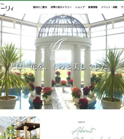 Screenshot of www.fleuri.jp