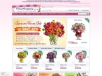 FlowerShopping.com Coupon Code