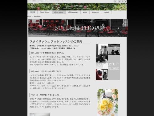 http://www.flowertuft.com/photo.html