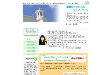 Screenshot of www.fmb-enmusubi.com