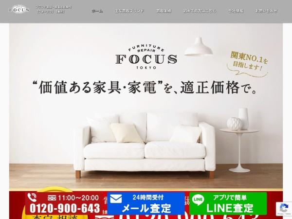 Screenshot of www.focus.tokyo.jp